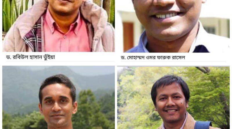 চট্টগ্রাম বিভাগের করোনার জিন নকশা উন্মোচন চবি গবেষকদের